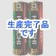 日立 アルカリ乾電池 《ビッグパワー》 単3形 2個入