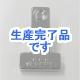 YAZAWA(ヤザワ)  CLF2CH