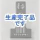 YAZAWA(ヤザワ)  CLF3CH