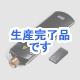 サンワサプライ  LP-RFG107BK