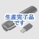 サンワサプライ  LP-RF104BKN