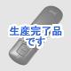 サンワサプライ  LP-RD304DSN