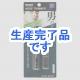 YAZAWA(ヤザワ)  CHOM304BK