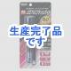 YAZAWA(ヤザワ)  L6A504GB